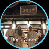 Dogo Onsen, Chugoku-Shikoku