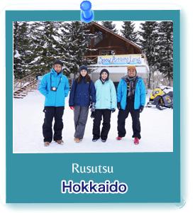 Rusutsu Hokkaido