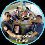 Kumagawa Cruise