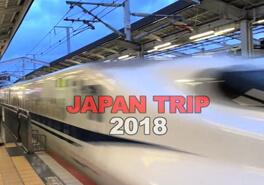 4 nights & 5 days trip to Chugoku & Shikoku