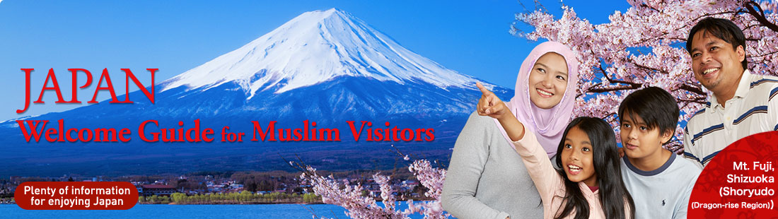 Japan Welcome Guide for Muslim Visitors