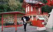 IBUSUKI/Kagoshima