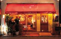 Indian Restaurant Kanak