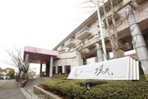 Hotel Ajour Shionomaru