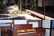 KUMAYA ART MUSEUM